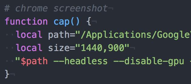 Mac Chromeで簡単に画面のスクリーンショット画像を作成する方法
