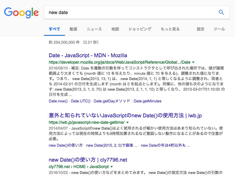 Chromeが指定した文字列を検索して、さらにスクリーンショットを保存