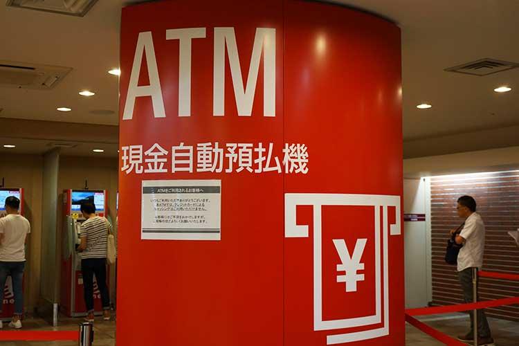 東京競馬場内にはフジビュースタンド2階(耕一路付近)のATMはクレジットカードによるキャッシングはできないので注意