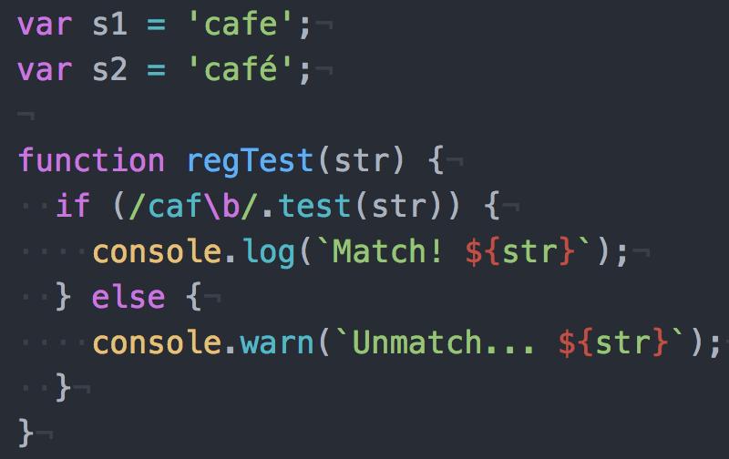 JavaScript正規表現の単語区切り特殊文字\bを使用する際の注意点