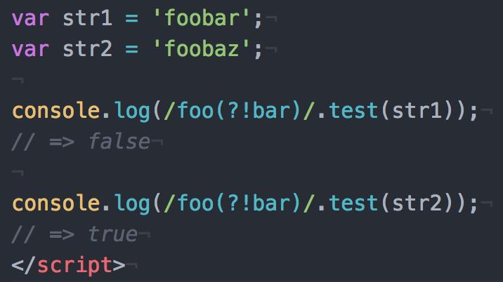 1分でわかるJavaScript正規表現の肯定(否定)先読み/後読みの使い方
