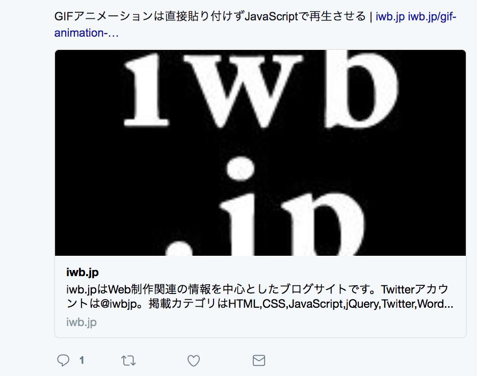 amp-social-shareのTwitterのタイトル置換はdata-param-textを使う
