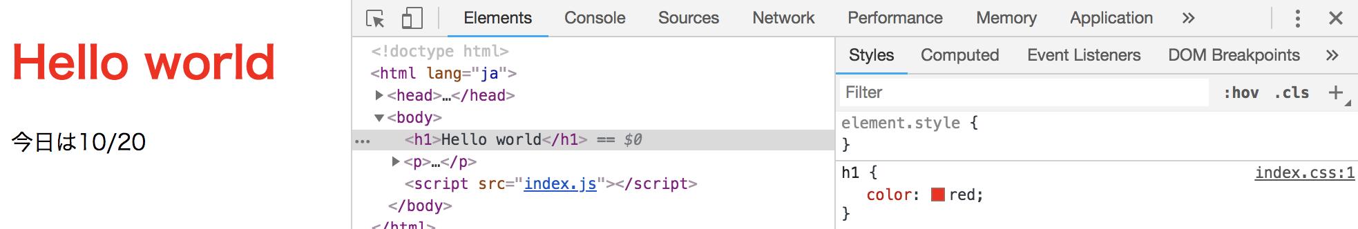 Elementsタブのindex.cssの部分をクリック