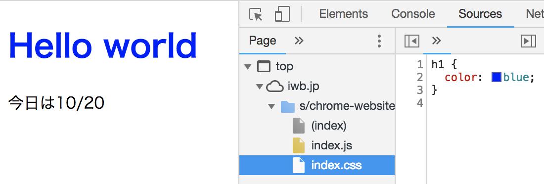 Sourcesタブのindex.cssの部分をクリックするとSourcesに切り替わるので、ここで青にして保存