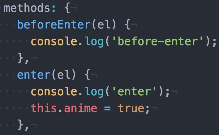 Vue.jsでトランジションでJavaScriptフックを使用する際の注意点