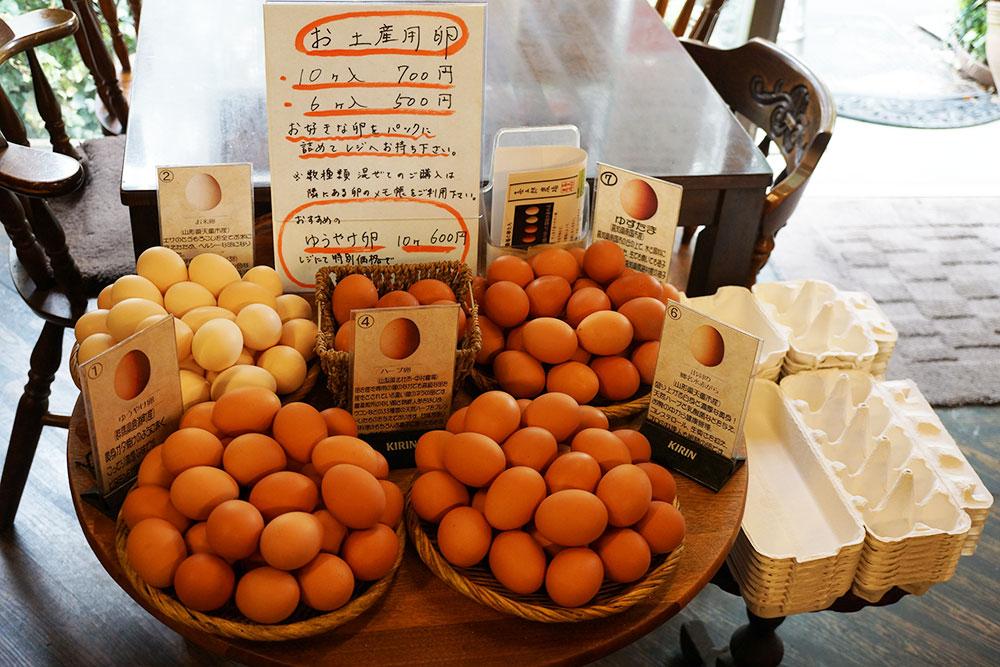 喜三郎農場 卵は5種類 別料金だが持ち帰りも可能