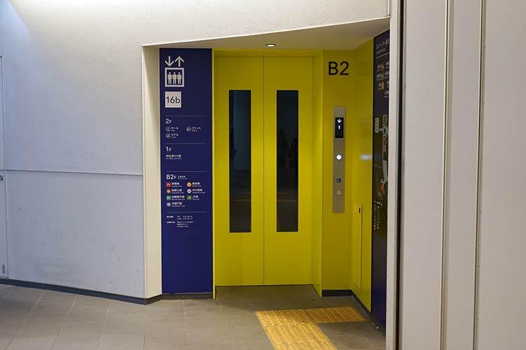 Lemon Rice TOKYOへは渋谷ストリーム近くにある地下構内の16b出口のエスカレーター1階から行くとわかりやすい