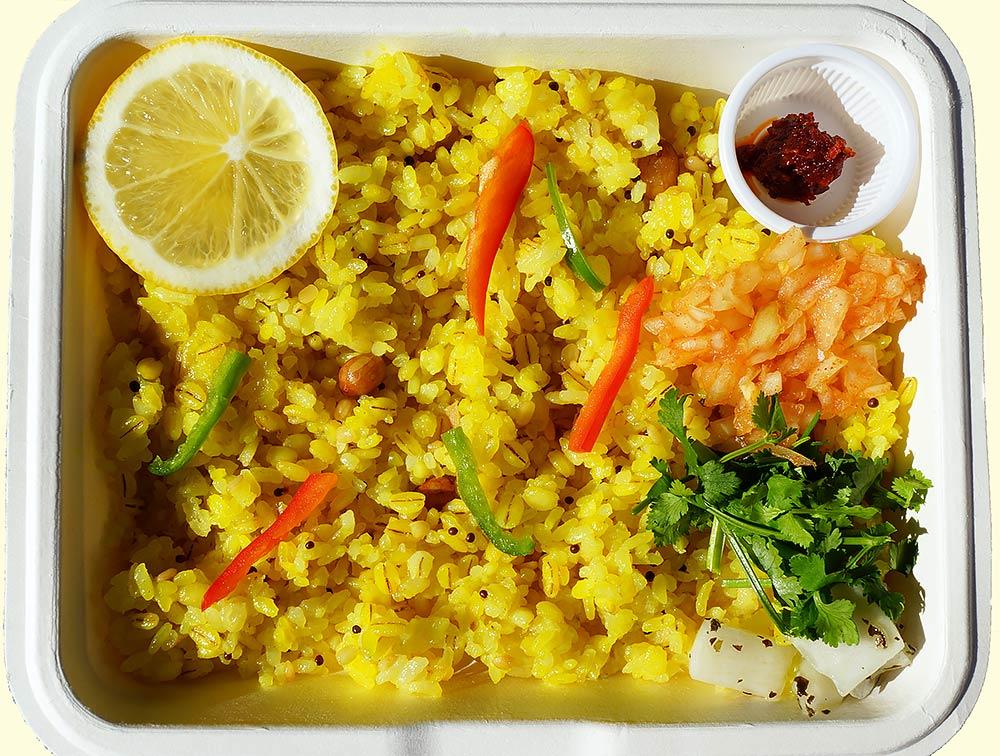 渋谷風レモンライス Lemon Rice TOKYO