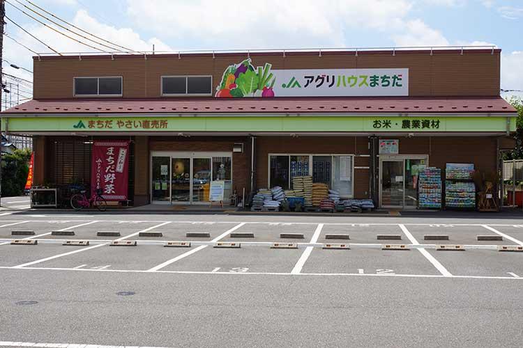 自家製麺 RAMEN 進化 JAアグリハウス町田が見えたら中間地点