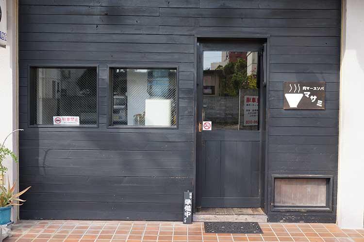 沖縄那覇安里の塩ラーメン肉マースソバ・マサミ店舗前
