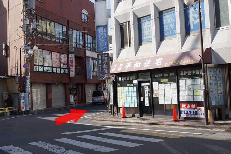 竹ノ塚 つけ麺和 行き方2