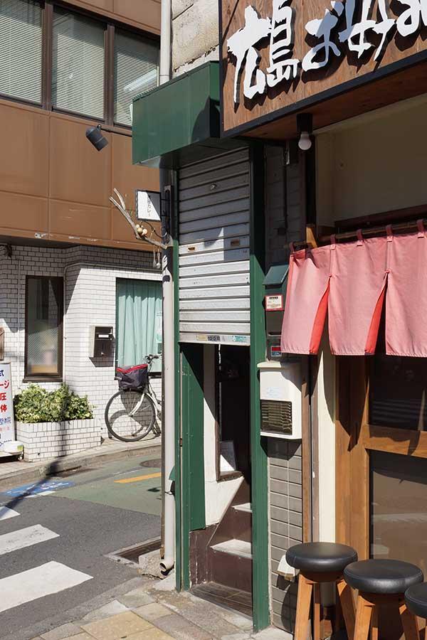 荻窪 吉田カレー 店舗前