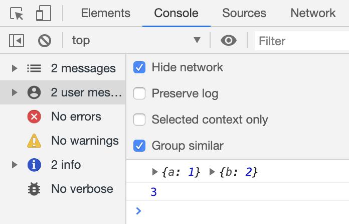 Chrome 73のLogpointsは変数を追加するときは{a}のように{}で囲む 表示結果