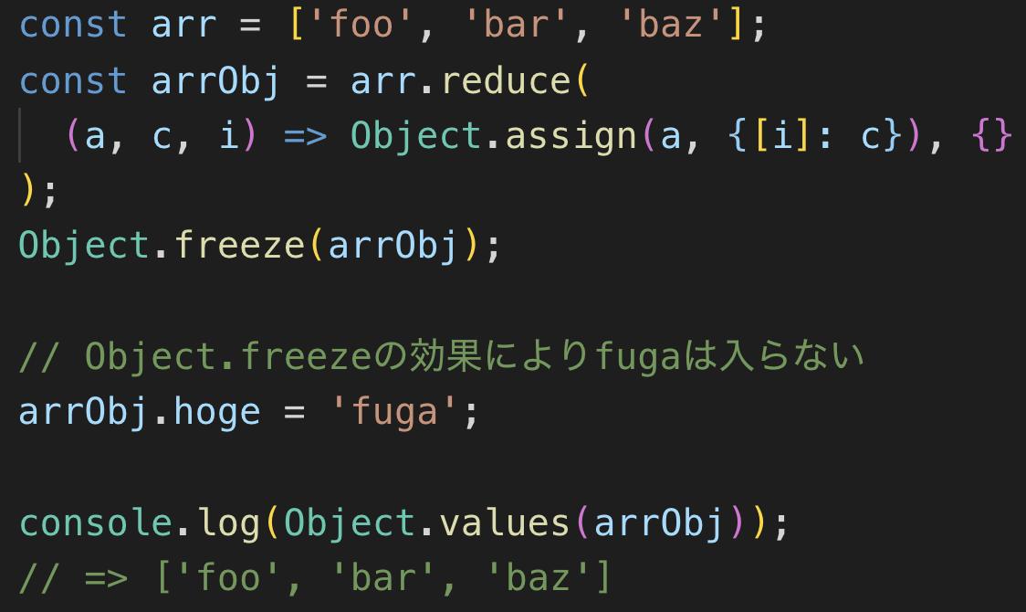 JavaScriptでconstの配列の値が変わる理由と変更しない方法