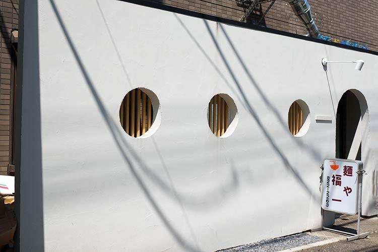 成田 麺や福一 丸窓の付いた白い壁が目印
