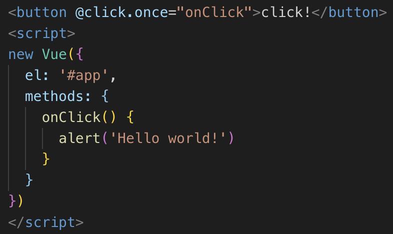 Vue.jsを使用しているなら必ず覚えるべき24の修飾子(サンプル付き)