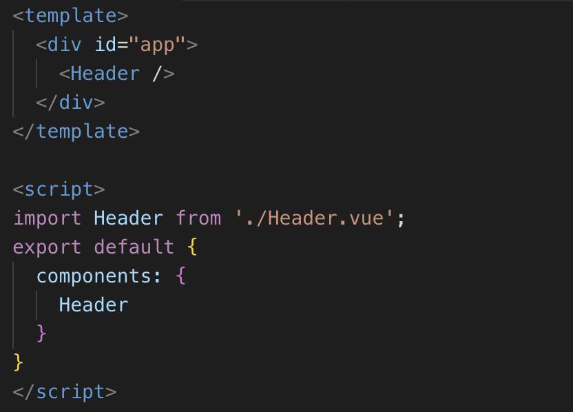 Vue.jsのコンポーネントの登録は省略して短く記述することができる