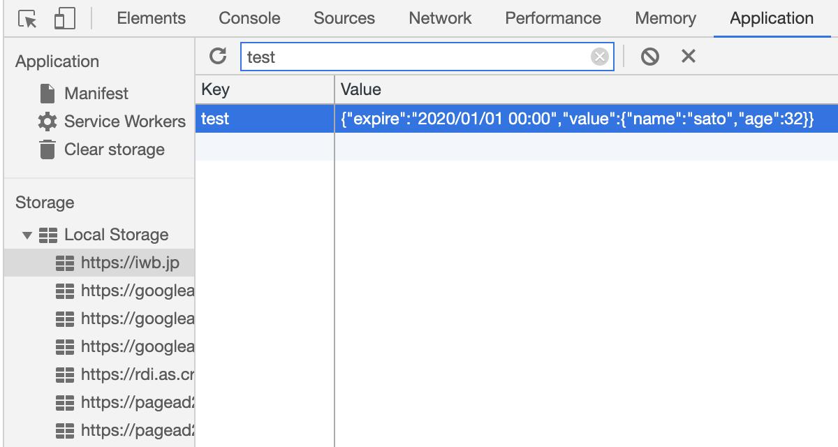 Vue.jsでinstallを使用して期限付きのlocalStorageを使用する方法