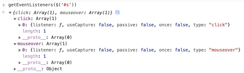 getEventListeners($('#s'))で実行するとイベントが図のように返る