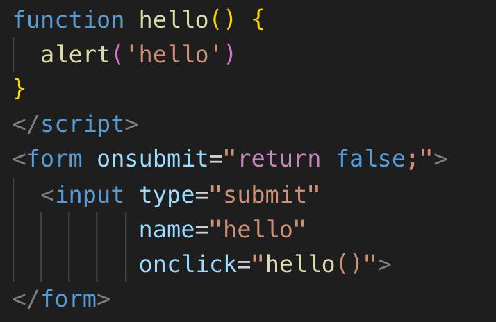 HTMLのonclick属性(クリックイベント)を使用してはダメな4つの理由