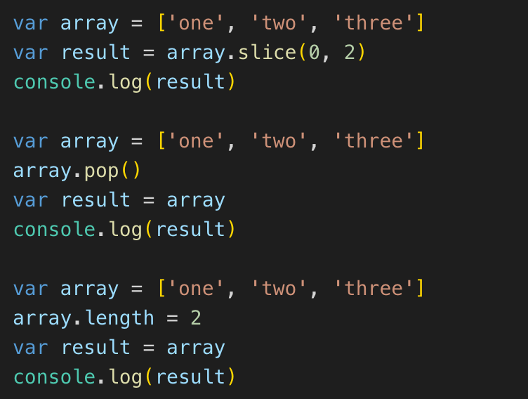 JavaScriptの配列はlengthを使えば先頭からいくつか切り取れる
