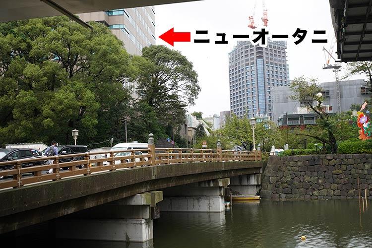 ホテルニューオータニに行くには永田町駅5番出口から弁慶橋を渡る