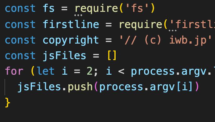 node.jsでファイルにCopyrightコメントを1行目に追加する方法