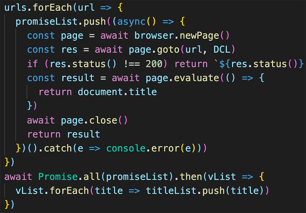 Puppeteerで複数のURLはPromise.allで処理したほうが倍以上高速