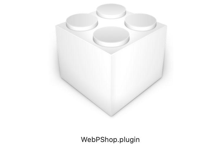 WebP画像がPhotoshopで開けないときはプラグインかdwebpコマンド