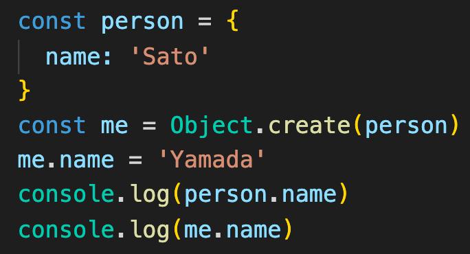 JavaScriptオブジェクトで参照渡し防止にはObject.create()を使用する