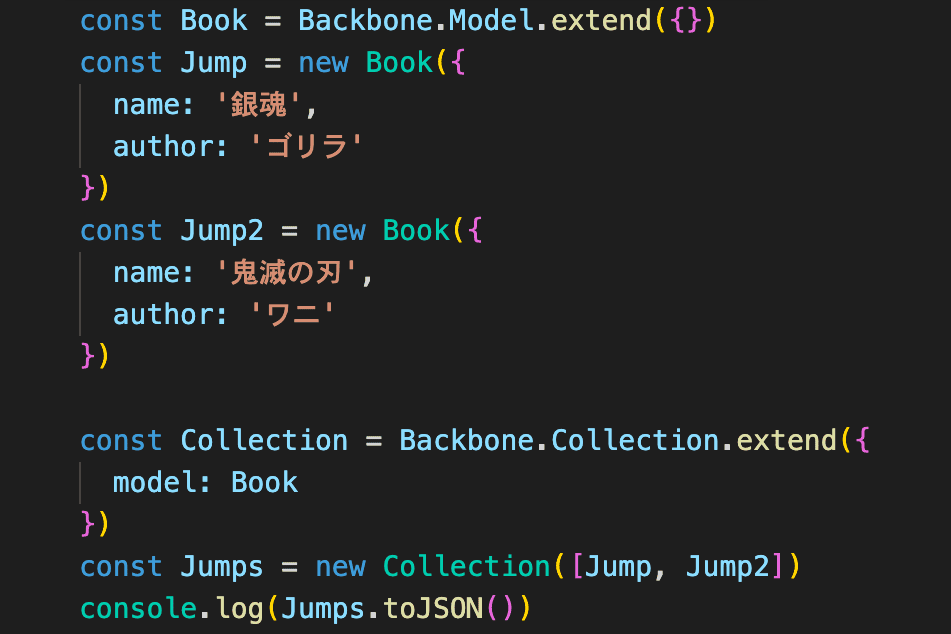 Backbone.jsの基本的な使い方のまとめ