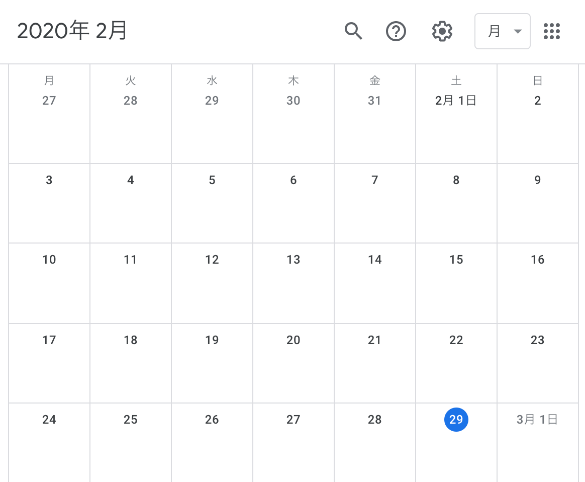 JavaScriptで「うるう年」の判定はnew Date(y, 2, 0)を使用する