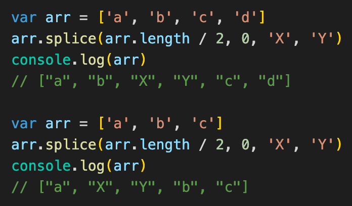 JavaScriptのspliceにおける小数点切り捨てと配列中間挿入