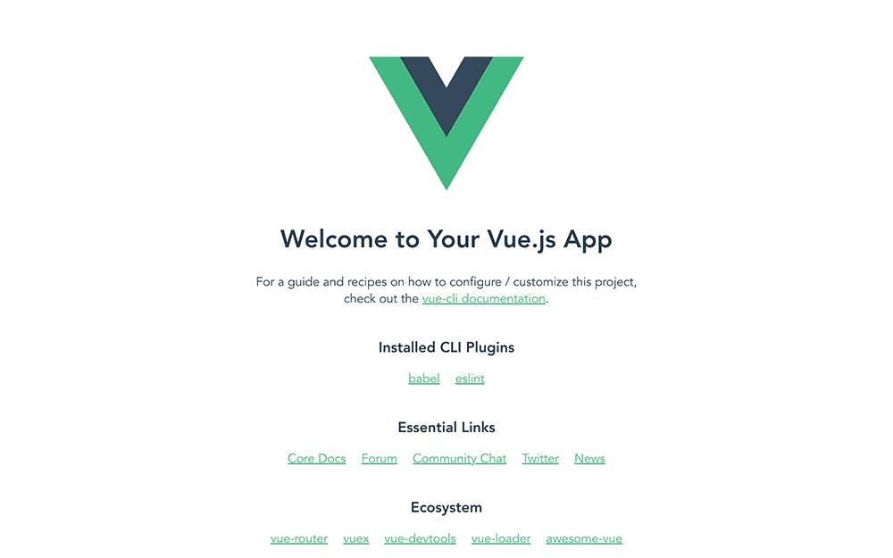 Vue.js初心者がよく間違えるvue/cliの使い方と解決方法の解説