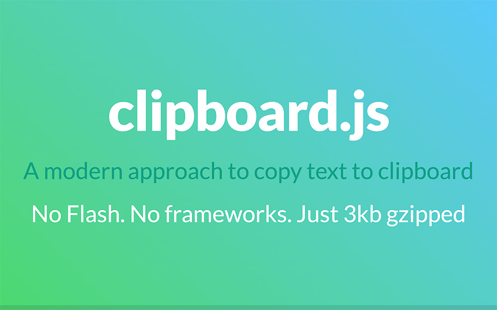 10秒でわかるクリップボードにコピーするclipboard.jsの使い方