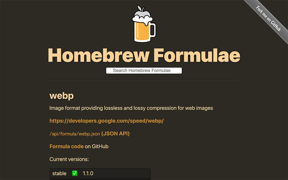 cwebpの使い方と複数の画像をWebPに一括変換する方法