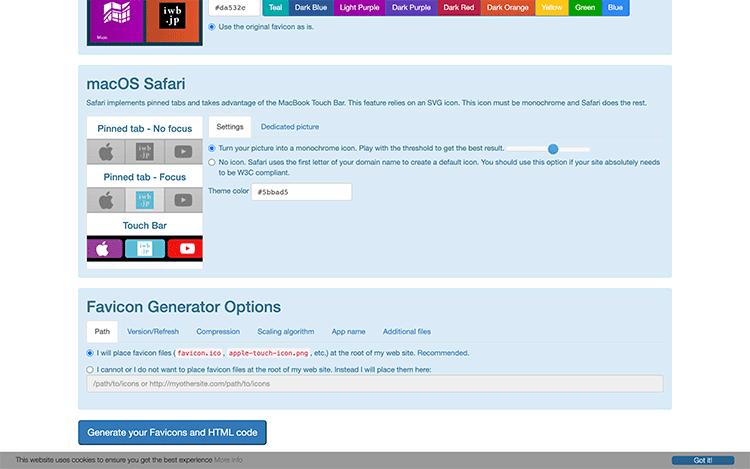 Favicon Generatorプレビュー画面