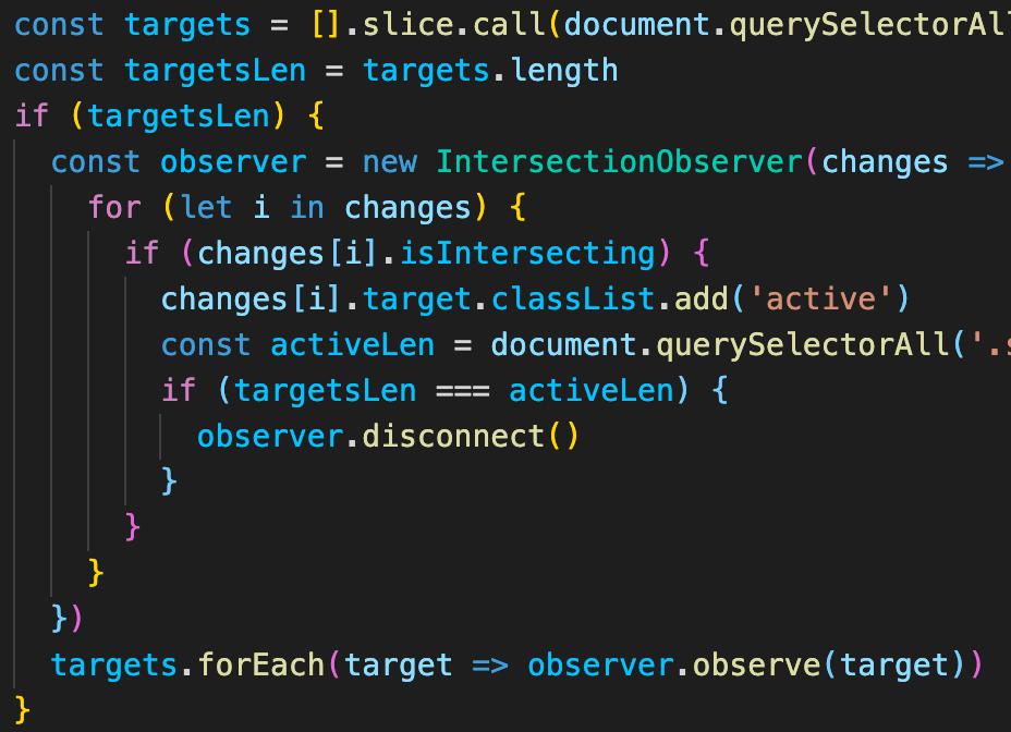 超処理が軽いJavaScriptスクロール判定のCSSアニメーション作成方法