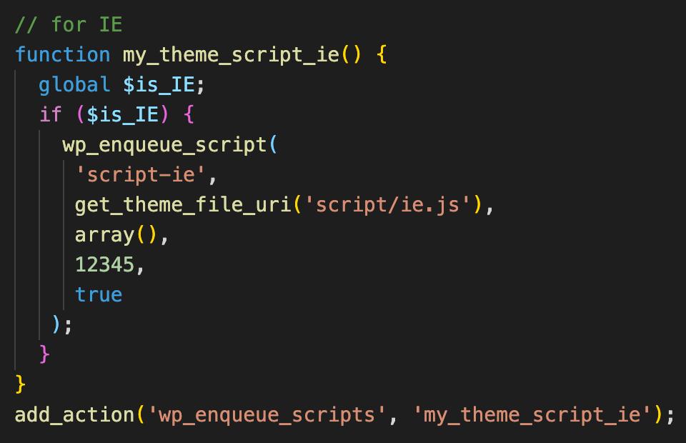 WordPressではJavaScriptではなくPHPでuserAgentを出し分ける