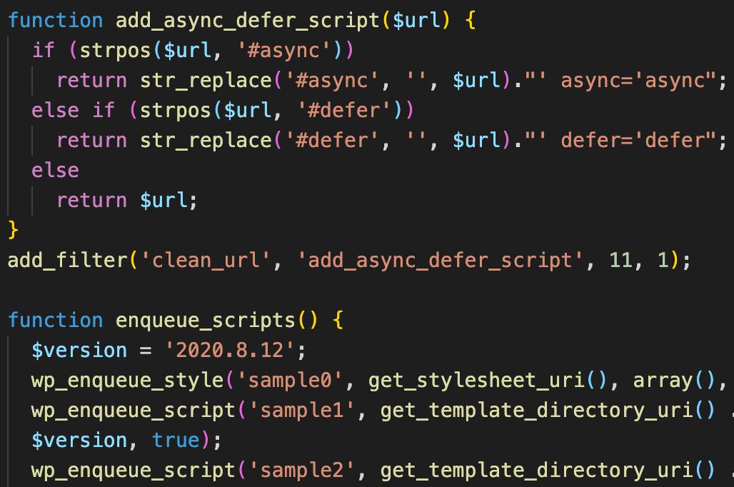 WordPressのwp_enqueue_styleとwp_enqueue_scriptの使い方の基本