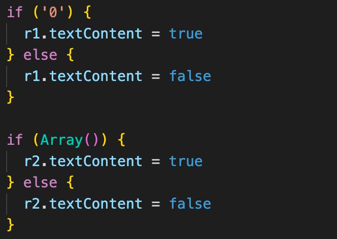 JavaScriptとPHPを書く人は必ず知っておくべきifとundefinedの違い