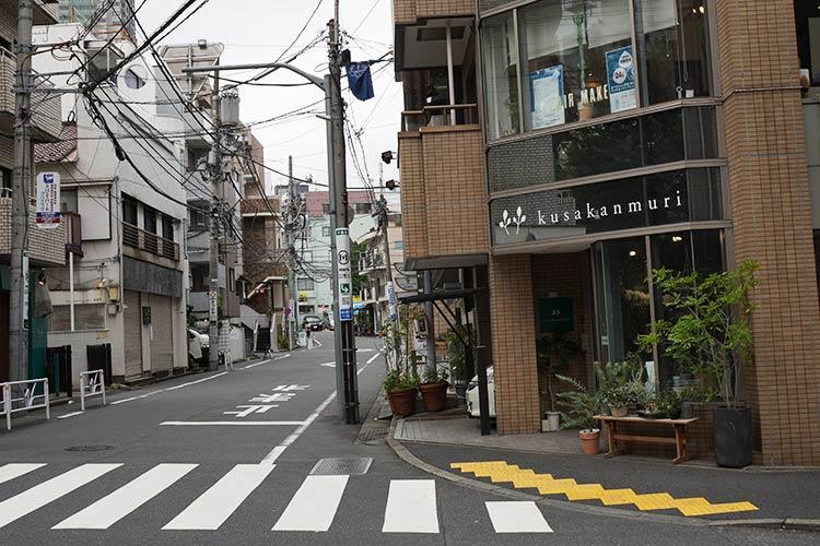 人類みな麺類 東京本店近くにあるkusakanmuri