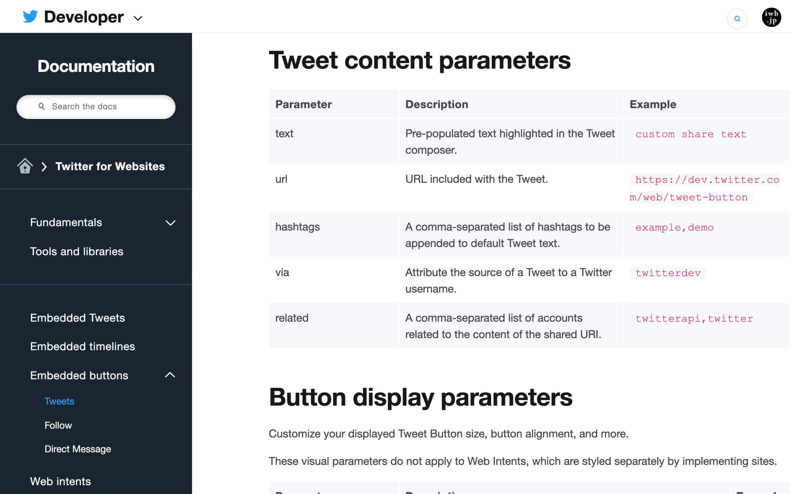 Twitterのツイートのhashtagsパラメーターは表示位置を調整不可