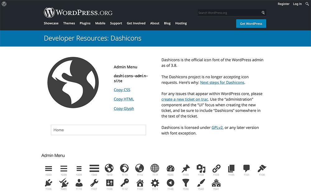 WordPressでDashiconsというフォントアイコンを使用する方法