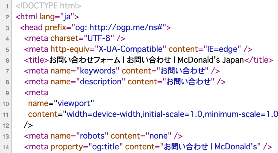 検索で非表示にするのはnoindexタグ挿入だけではない
