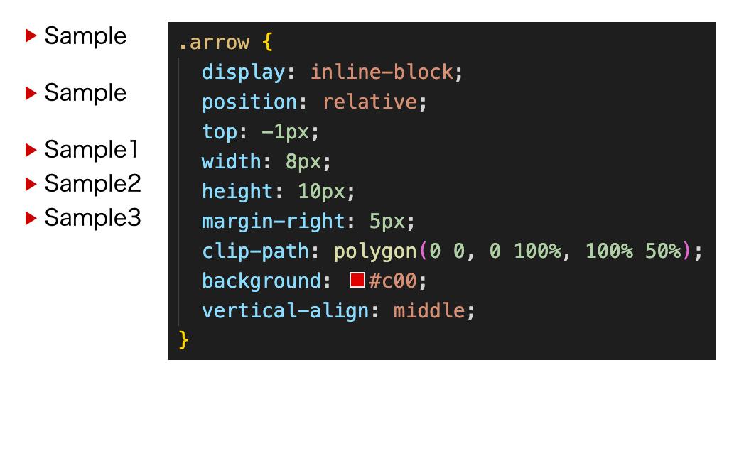 CSSのborderではなくclip-pathを使用した三角アイコンの作り方