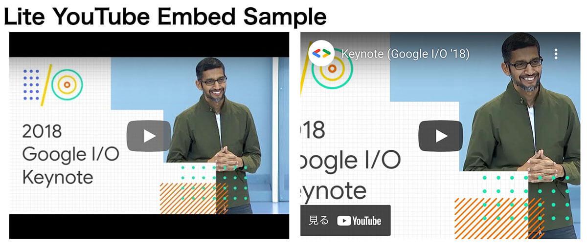 Lite YouTube Embed Sample