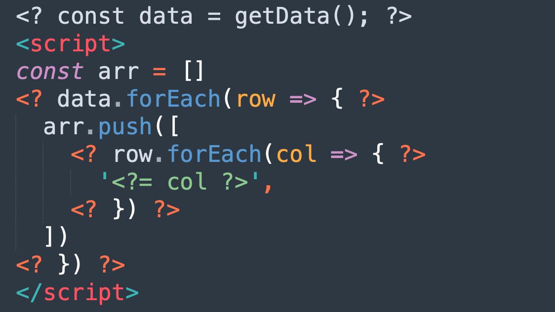 Google Apps ScriptのHTMLテンプレートでJSの配列を作成する方法