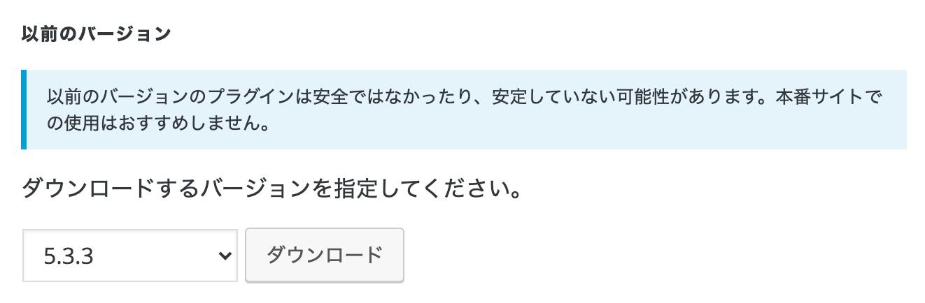 WordPress Popular Posts 5.3.3 ダウンロード