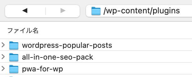 wordpress-popular-postsを上書き保存
